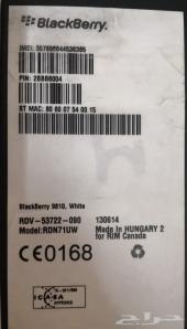 بلاك بيري تورش المطور 9810 Black Berry جديدة
