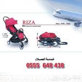 عربة اطفال قابلة لطي من - RIZA