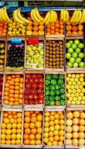 جملة_مفرد خضار ورقيات فاكهة بطاطس