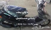 دبابات بطه مستورد 60 و100 الشحن مجانا