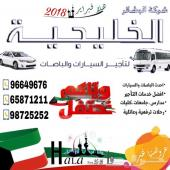 شركة البشائر الخليجية تأجير باصات