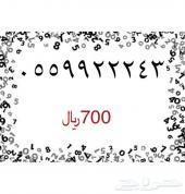434- رباعي دبل ارقام سوا