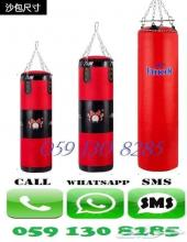 كيس ملاكمه ماركه  fuxin punching bag