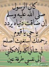 ادخلو اعلاني الله يسعدكم يارب
