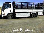نقل عفش  اثاث ابها وخميس مشيط