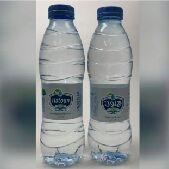 عرض خاص مياه هتون 11 ريال مع توصيل مجاني
