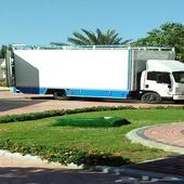 نقل البضائع والاثاث