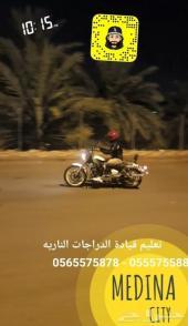 دورةتدريب قيادةدراجات الناريةفي منطقةالشرقية
