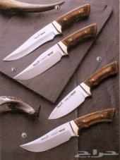 سكين صيد من شركة مويلا الأسبانيه