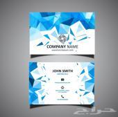 كرت شخصي تصميم -Design Business Card