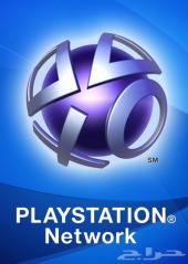كونسول PS3 خاص Console id