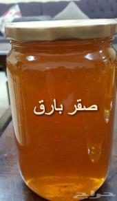 عسل السدر الجبلي فحص ومختبر من الحجاز الباحه إنتاج جديد