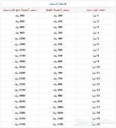 اكثر من 1600 فيلم و 180 مسلسل و 700 انمي للبيع بنظام الهاردسك