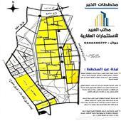 ارض مخطط الخير شمال الرياض