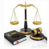 محامي ومستشار قانوني وشرعي