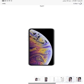 للبيع آيفون X S MAX 512 GB اللون فضي بحالة ممتازة