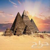 ابحث عن عقارك في مصر من خلال شركتنا