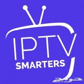 اشتراك iptv لجميع القنوات المشفرة 60 ريال