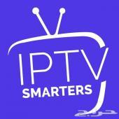 رسيفر TV BOX مع اشتراك IPTV وهدايا حلوة