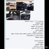 السلام عليكم ورحمة الله وبركاته اعرض لكم مرسيدس 2018