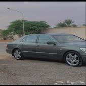 القصيم - السيارة  لكزس - LS
