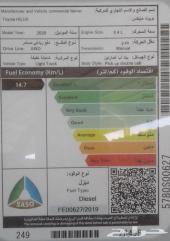 هايلكس GL2 2020 غمارتين دبل ديزل سعودي