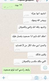 شيلات وكتابة قصايد على طلبك وباسعار رمزيه