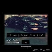 لكزس ls430 سعودي فل كامل 2005