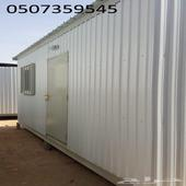 بيوت جاهزة بركسات غرف جاهزة برتبلات كرفانات
