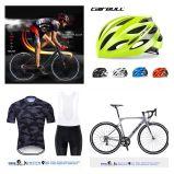دراجات وهوايات الرياض وجدة دراجة هوائية رود