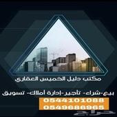 فلل وشقق للبيع فاخره وباسعار مناسبة بحي الاسكان