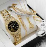 هدايا مطليات الذهب والفضه ساعات بلاسم