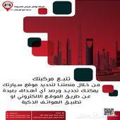اشترك مع تواصل الرياض وحصل على جهاز مجانا