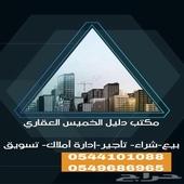 للبيع فلة بحي الاسكان بخميس مشيط بمليون و50