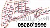 اراضي شرق الرياض طريق رماح وطريق الدمام تسويق