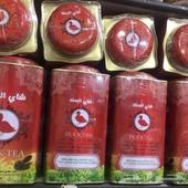 شاي البطه الكويتي علبه حديدة