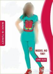 ملابس مميزة باسعار مخفضة