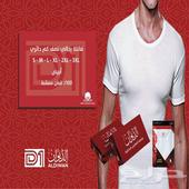 ملابس داخلية قطن مصري