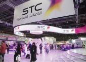 شرايح بيانات STC لامحدود
