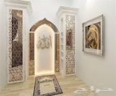 عرض خاص صمم ونفذ مسجد بمنزلك لفترة محدودة