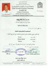 عماله سودانيه جاهزه للعمل عامل بقاله عامل جبص