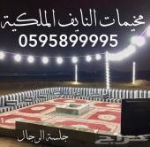 مخيم للايجار في أبحر الشمالية في جدة