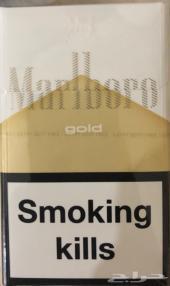 دخان ملبورو قولد القديم
