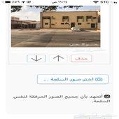 دور علوي للإجارفي الرياض حي العريجا