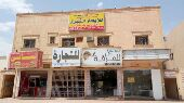 محل للإيجار حي طويق شارع الإخلاص