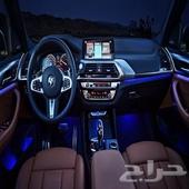 مساعدة بخصوص الألوان الداخلية BMW 730 2018