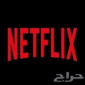 تحطيم اسعار نتفلكس Netflix