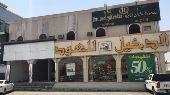 محل للايجار فتحتين في نجران حي شمال ال منجم