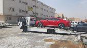 سطحه الرياض لنقل السيارات 0530945754