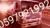 سطحه جده الرياض الدمام 0597921992